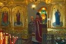 Пасхальная служба в Преображенском Храме села Бужарово  27-28 апреля 2019 года._19