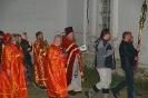 Пасхальная служба в Преображенском Храме села Бужарово  27-28 апреля 2019 года. _13