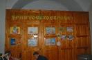 Пасхальная служба в Преображенском Храме села Бужарово  27-28 апреля 2019 года. _4