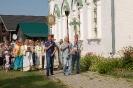 Яблочный спас в Преображенском Храме села Бужарово. _14