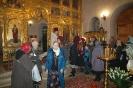 Рождественское Богослужение в Преображенском храме  с.Бужарово_35