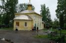 Праздничное Богослужение в Никольском храме ( на старом Истринском кладбище) - 22 мая 2013 г_12
