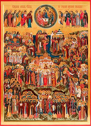 Икона -  21 июня – день Всех святых в земле Российской просиявших