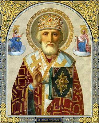 День памяти  Святителя Николая Архиепископа Мир Лекийских.