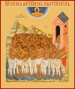 Сорок мучеников Севастийских икона
