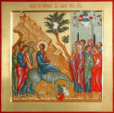 Вход Господень в Иерусалим 2020 - Вербное воскресение