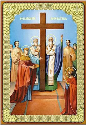 Да воскреснет Бог, и расточатся врази Его, и да бежат от лица Его все ненавидящие Его. Яко исчезает дым, да исчезнут; яко тает воск от лица огня, тако да погибнут беси от лица любящих Бога и знаменующихся крестным знамением, и в веселии глаголющих: радуйся, Пречестный и Животворящий Кресте Господень, прогоняяй беси силою на тебе пропятого Господа нашего Иисуса Христа, во ад сшедшего и поправшего силу дьяволю, и даровавшего нам тебе Крест Свой Честный на прогнание всякого супостата. О, Пречестный и Животворящий Кресте Господень! Помогай ми со Святою Госпожою Девою Богородицею и со всеми святыми во веки. Аминь.